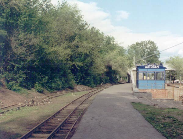 Павильон Autosan на станции